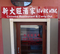 The Big Wong Restaurant in DC