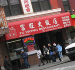 The Fu Wong  in NYC