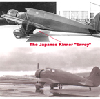 The Kinner Envoy