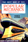 Miscellaneous streamlined trains